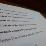 l_p1280226 Bestattungen Dunker - Kondolenzbücher - Prof. Dr. Willi Beitz